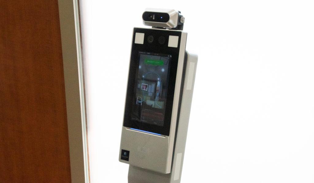 体温センサー写真